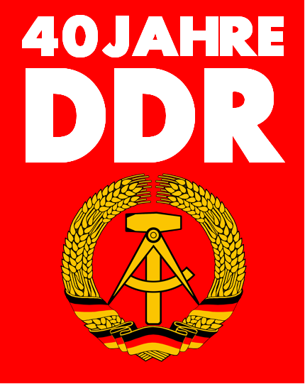File:DDR40.png