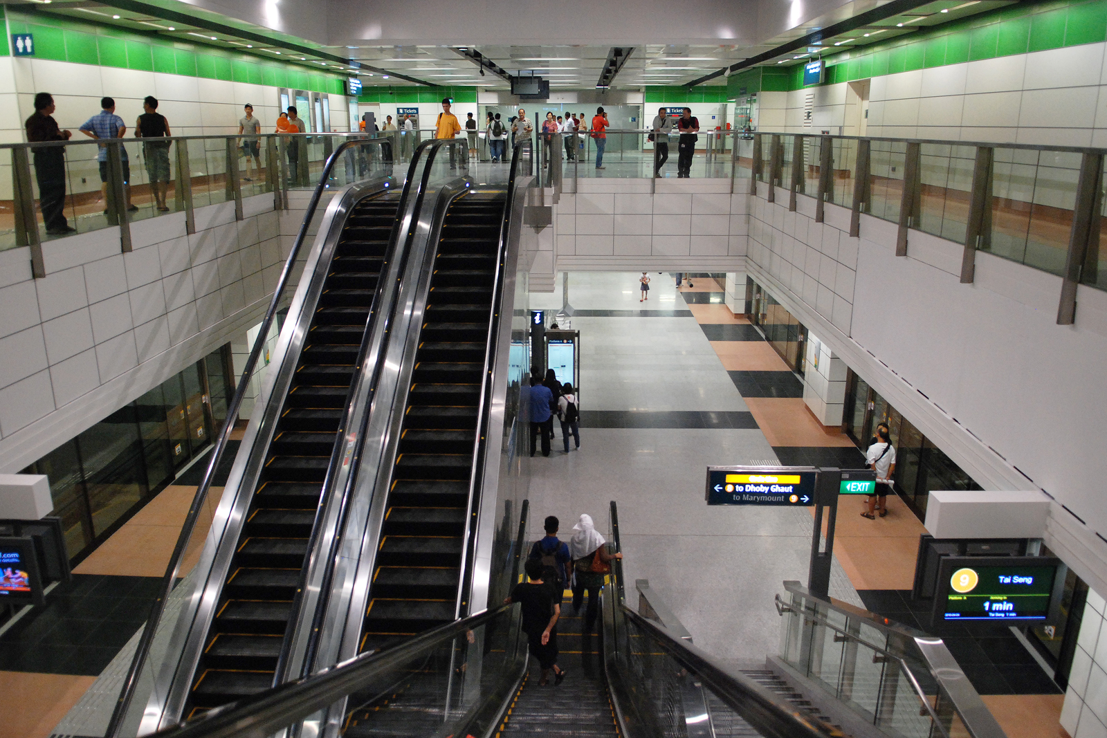 FileDakota MRT Stationjpg  Wikimedia Commons