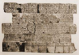 Epiphane_inscription.jpg
