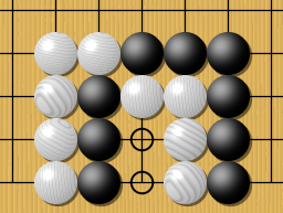 Example of seki (mutual life). Neither Black nor White can play on the marked points without reducing their own liberties for those groups to one (self-atari).