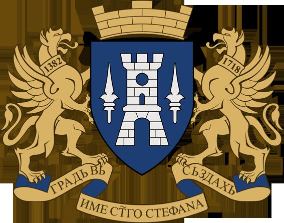 Great Coat of Arms of Herceg Novi.png