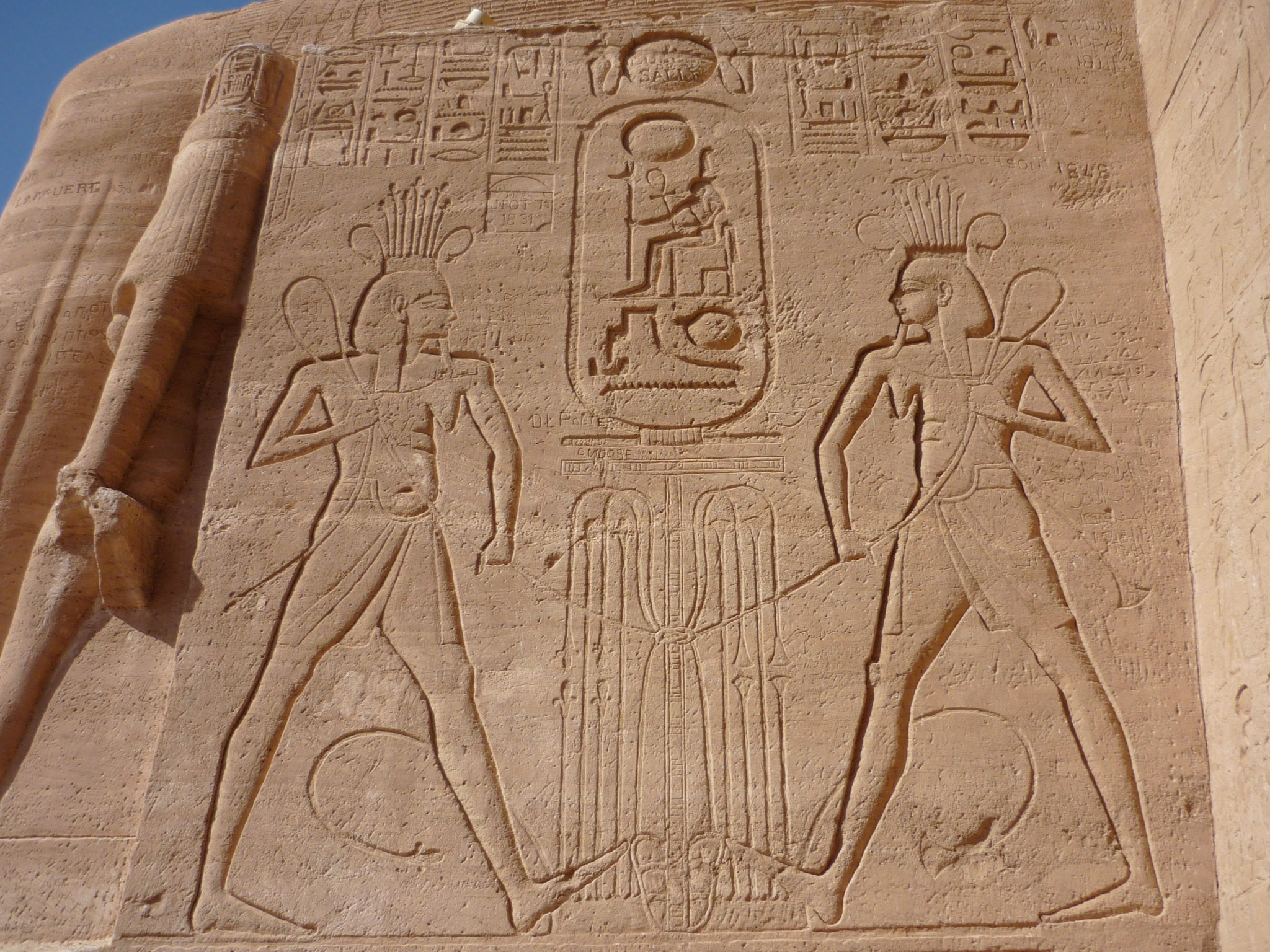 http://upload.wikimedia.org/wikipedia/commons/d/dd/H%C3%A2py_Sema-Taouy_Abou_Simbel.JPG