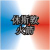 HOU Logo ZhWN.png