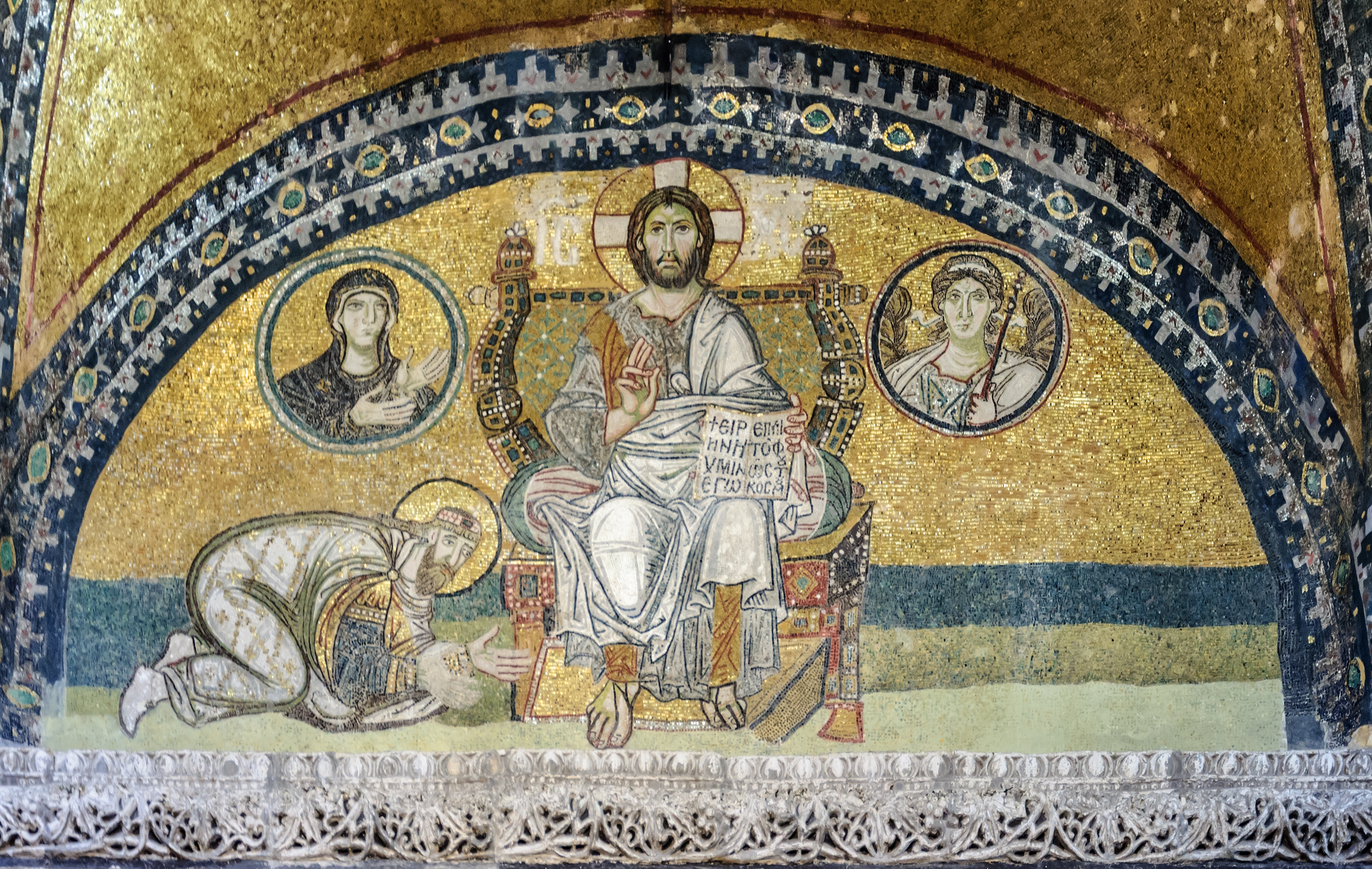 File hagia sophia imperial gate mosaic wikimedia for La 9eme porte