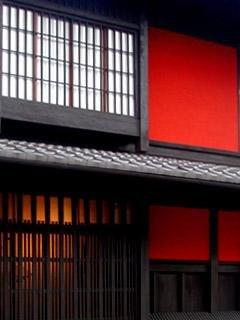 <i>Ochaya</i> Establishment where patrons are entertained by geisha