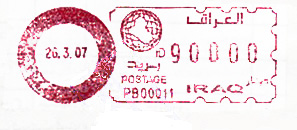 Iraq stamp type 8.jpg