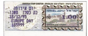 Israel stamp type PO-C3point1.jpg