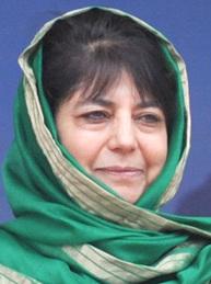 Jammu & Kashmir CM Mehbooba Mufti.JPG