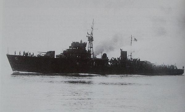 wiki Hiburi class escort ship