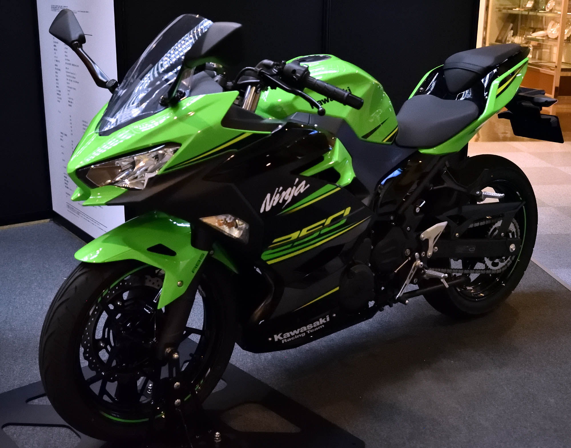 Filekawasaki Ninja 250 2018jpg Wikimedia Commons