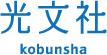 Kobunsha publisher