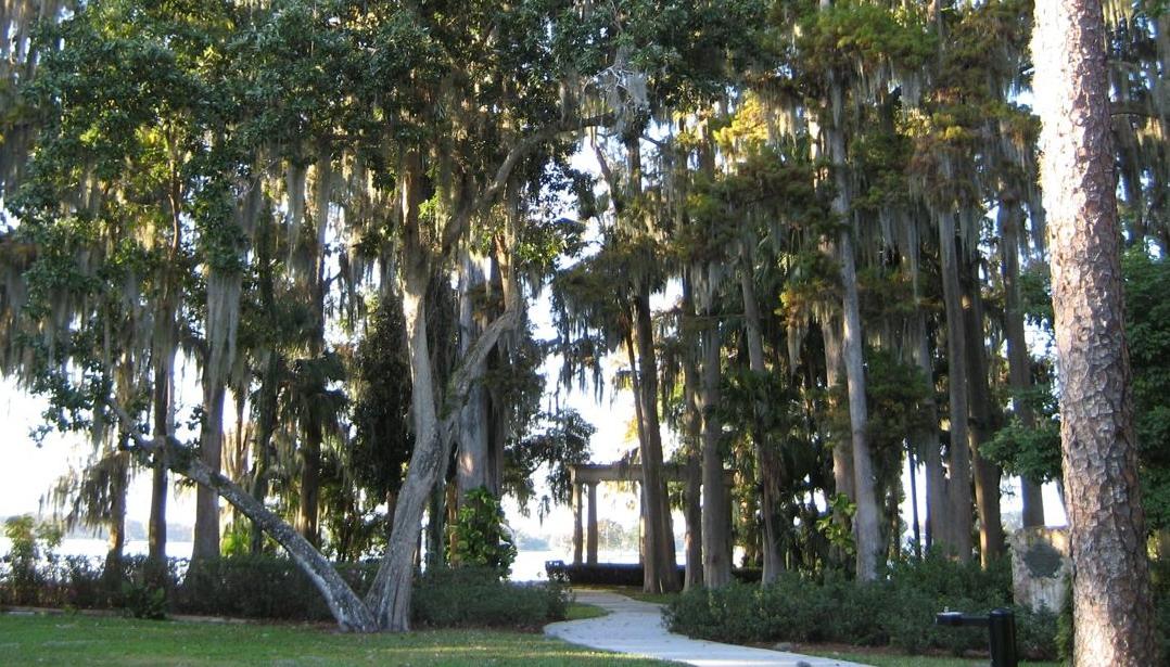 Kraft Azalea Park - Wikipedia