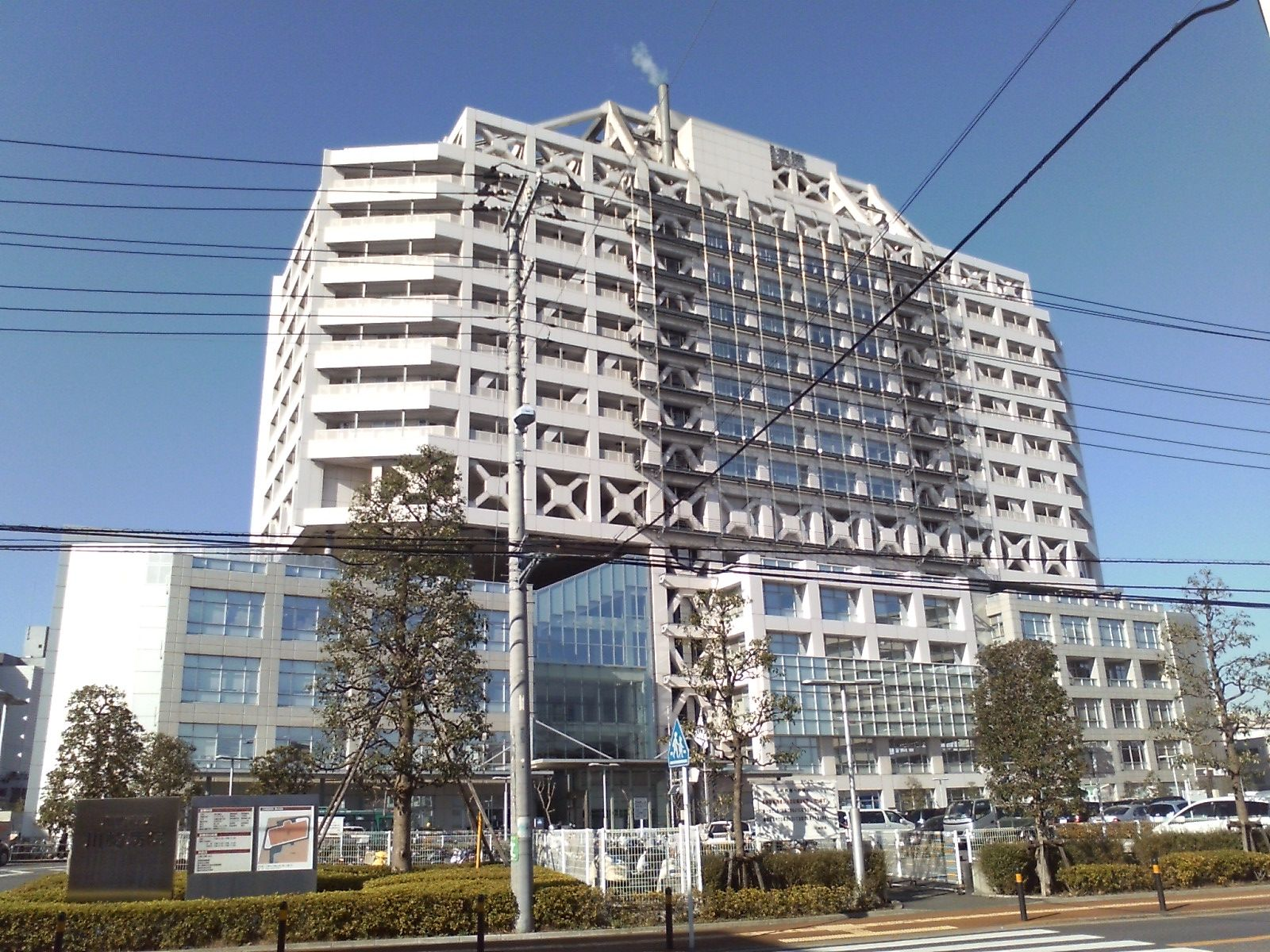 川崎 ハート フル 病院