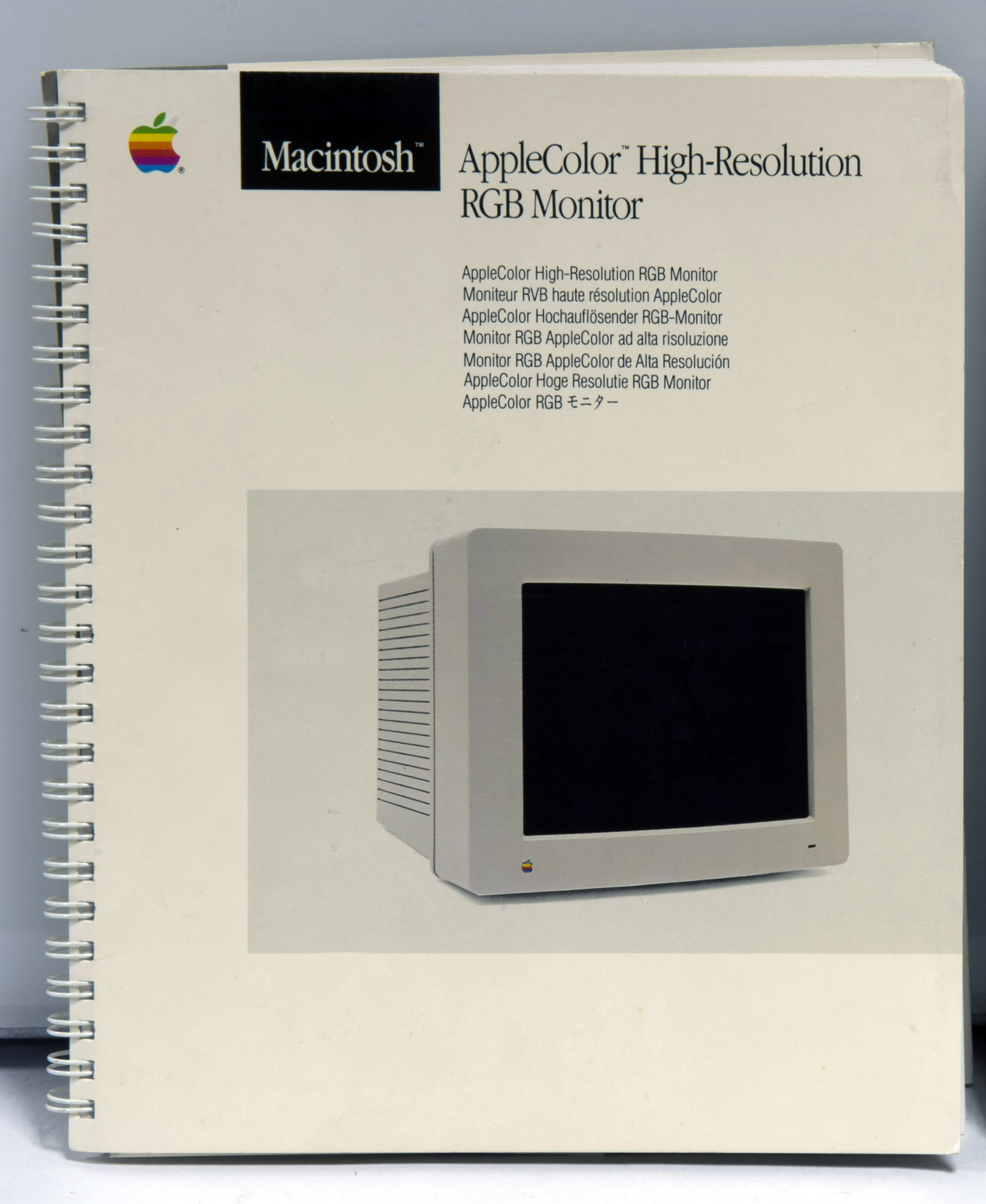 file manual of apple rgb monitor jpg wikimedia commons rh commons wikimedia org Apple Macintosh 128K First Macintosh OS