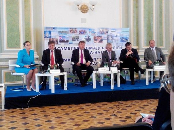 https://commons.wikimedia.org/wiki/File:NATO-Ukraine_Civic_League_11th_Assembly_03.jpg