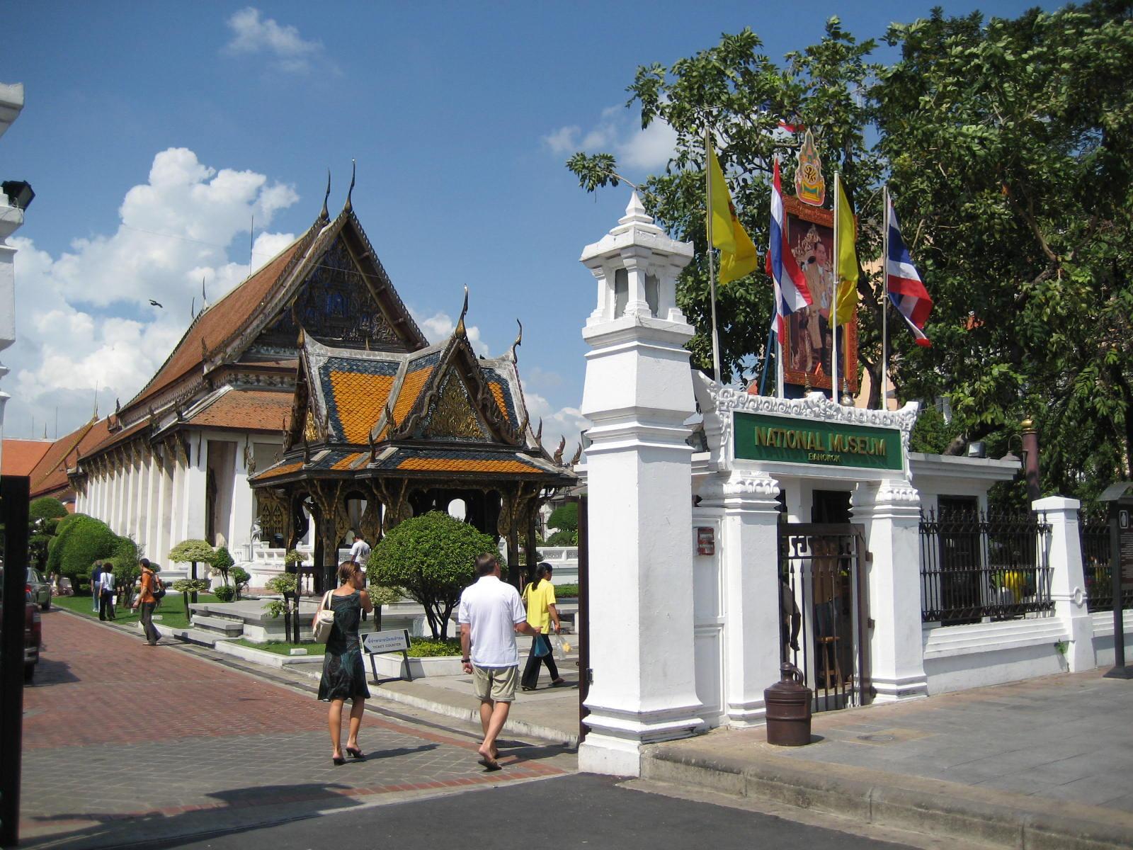 Gold Museum, Bangkok