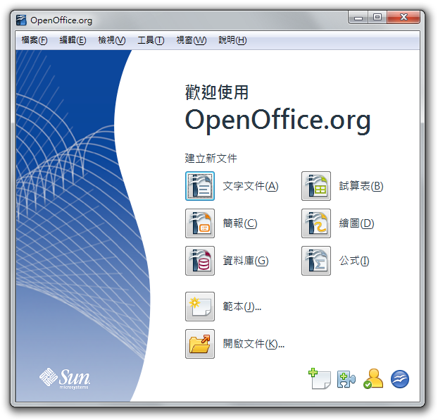 File wikimedia commons - Open office windows 7 gratuit francais ...