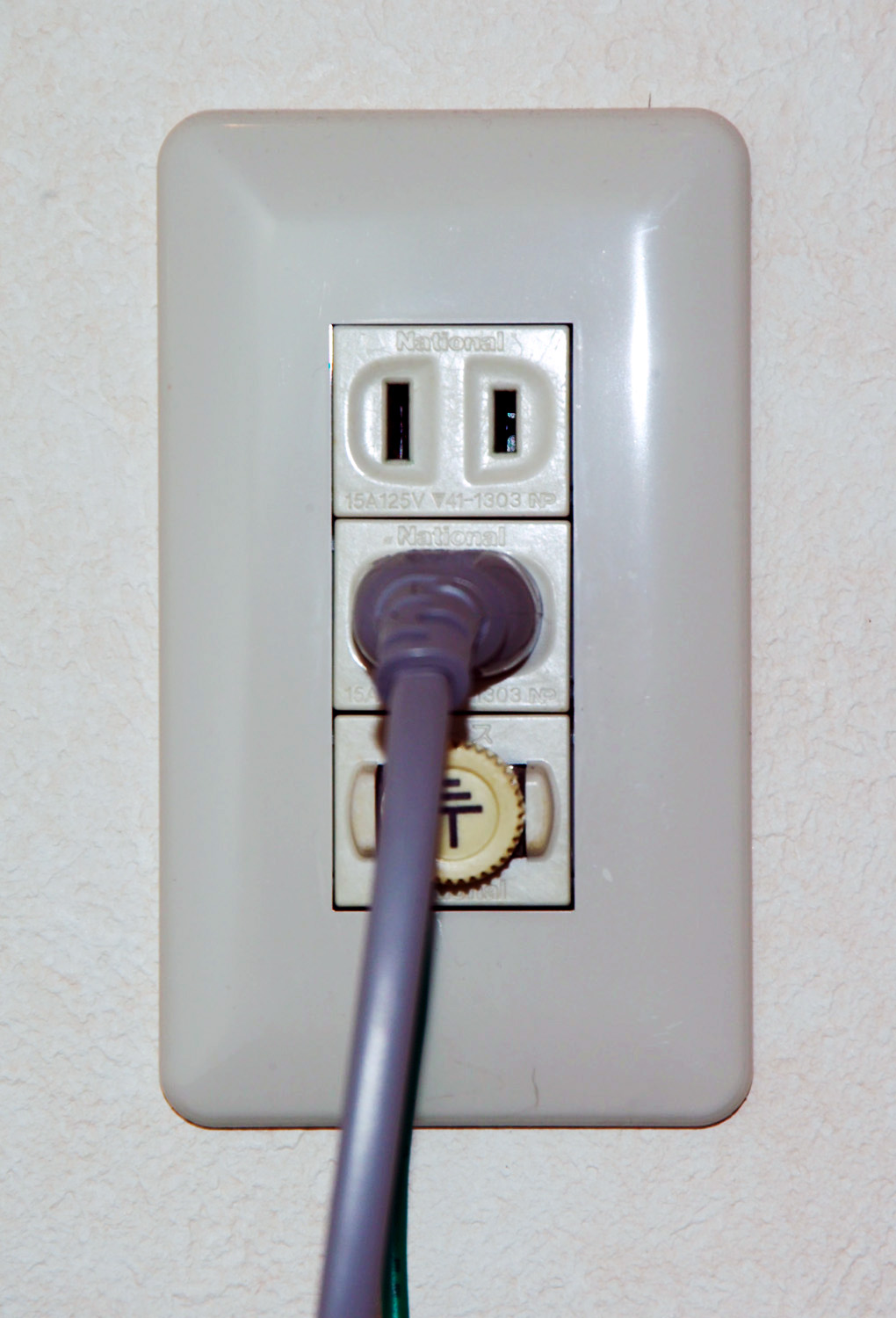 Power Cord Wikipedia Wiring A Light Switch And Socket