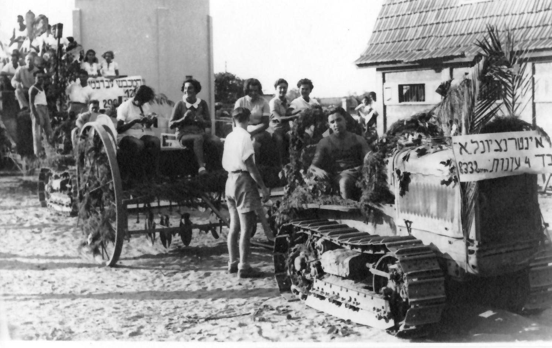 גן-שמואל-חג אסיף 1938-9