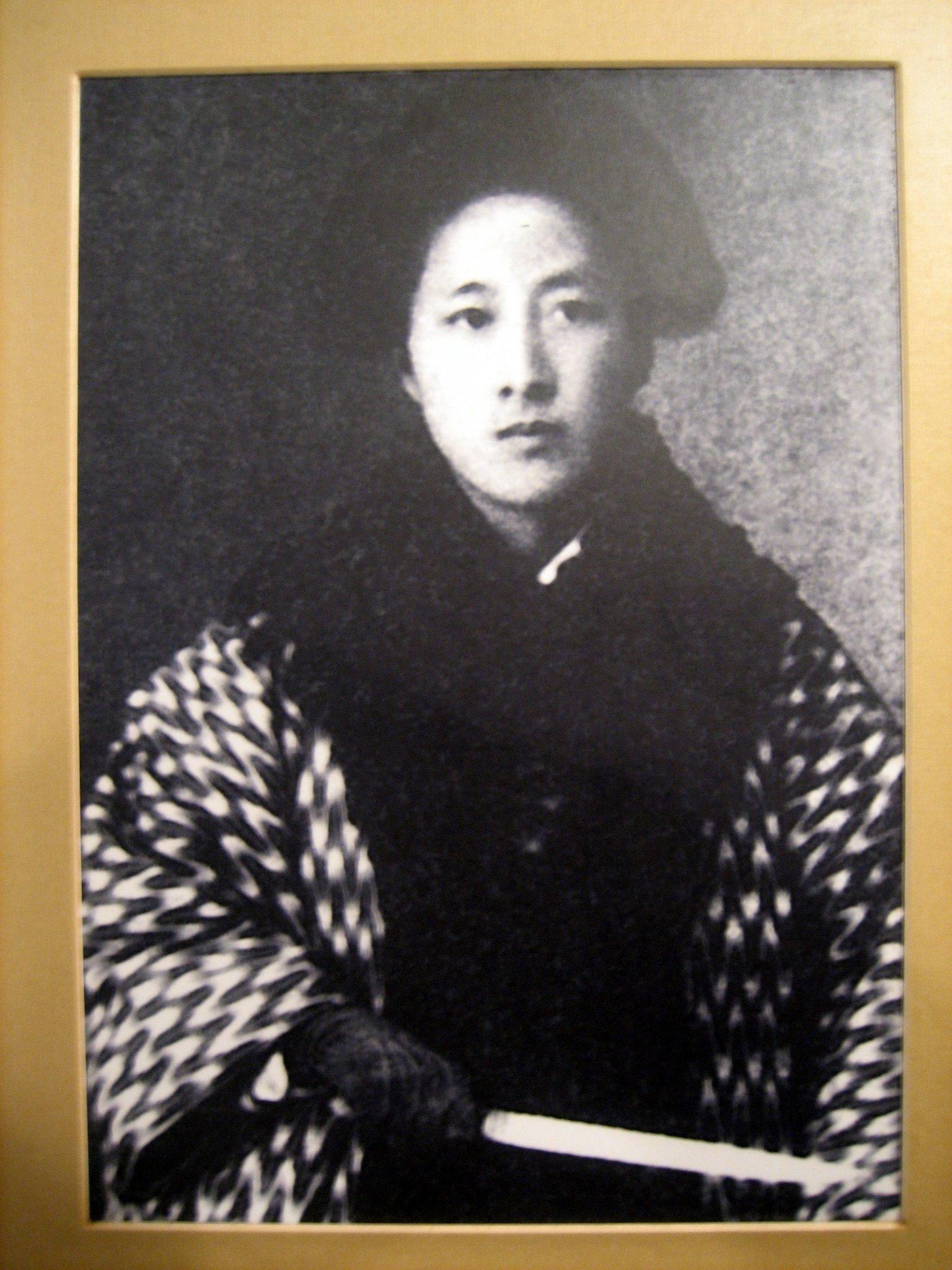 File:Qiu Jin.jpg