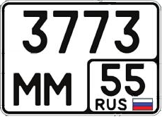 File Russia Tractor License Plate 2019 Png Wikimedia Commons