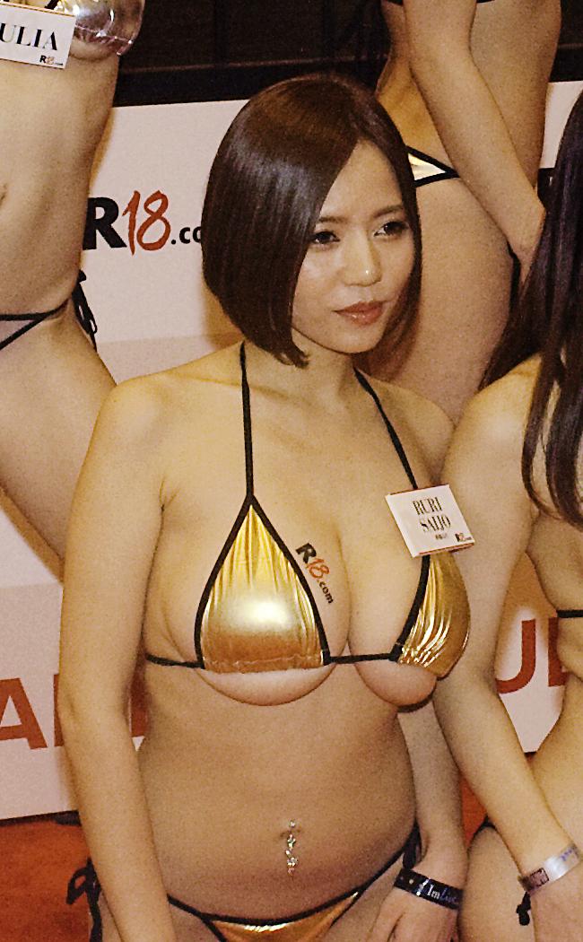 Japanese Adult Porn 10