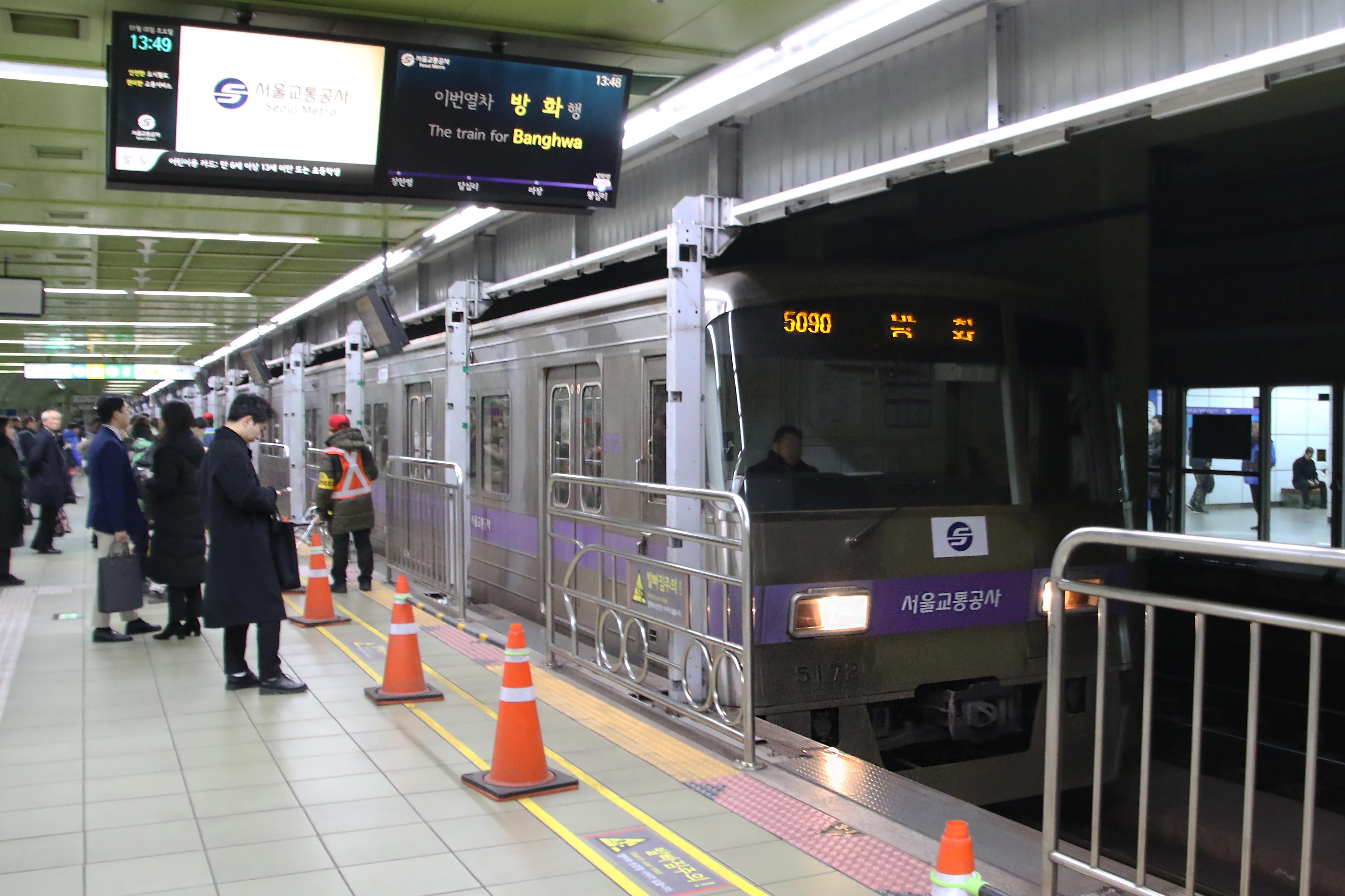 Seoul Subway Map Line 7.Seoul Subway Line 5 Wikipedia