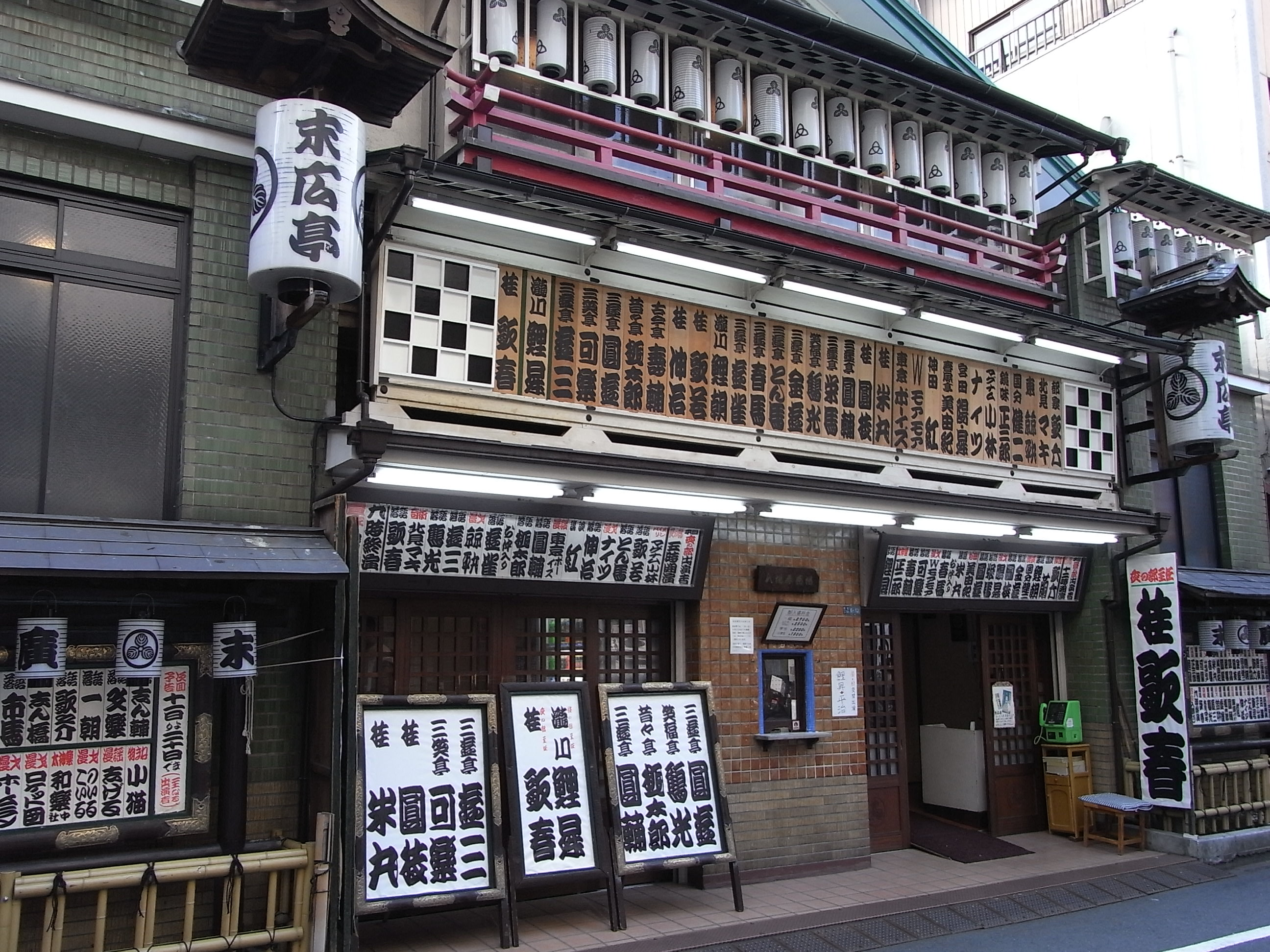 https://upload.wikimedia.org/wikipedia/commons/d/dd/Shinjuku_Suehirotei-1.jpg
