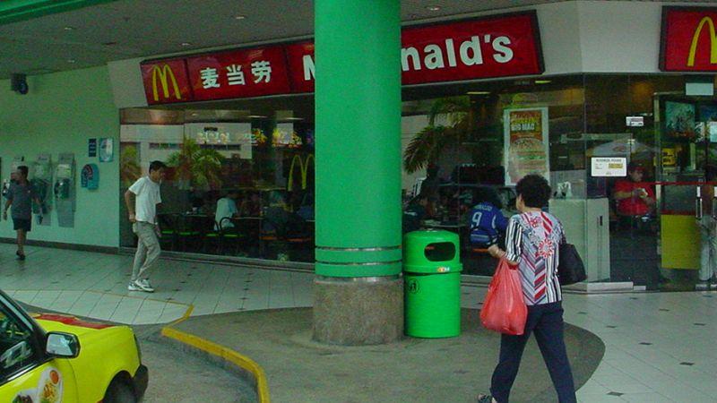 File:Singapore mcdonalds 2002.jpg - Wikimedia Commons