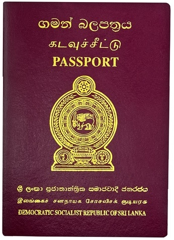 Sri Lankan Passport Wikipedia