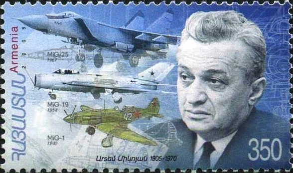 Stamp of Armenia h331.jpg
