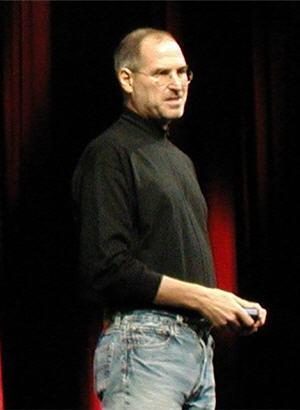 Steve Jobs Macworld 2005