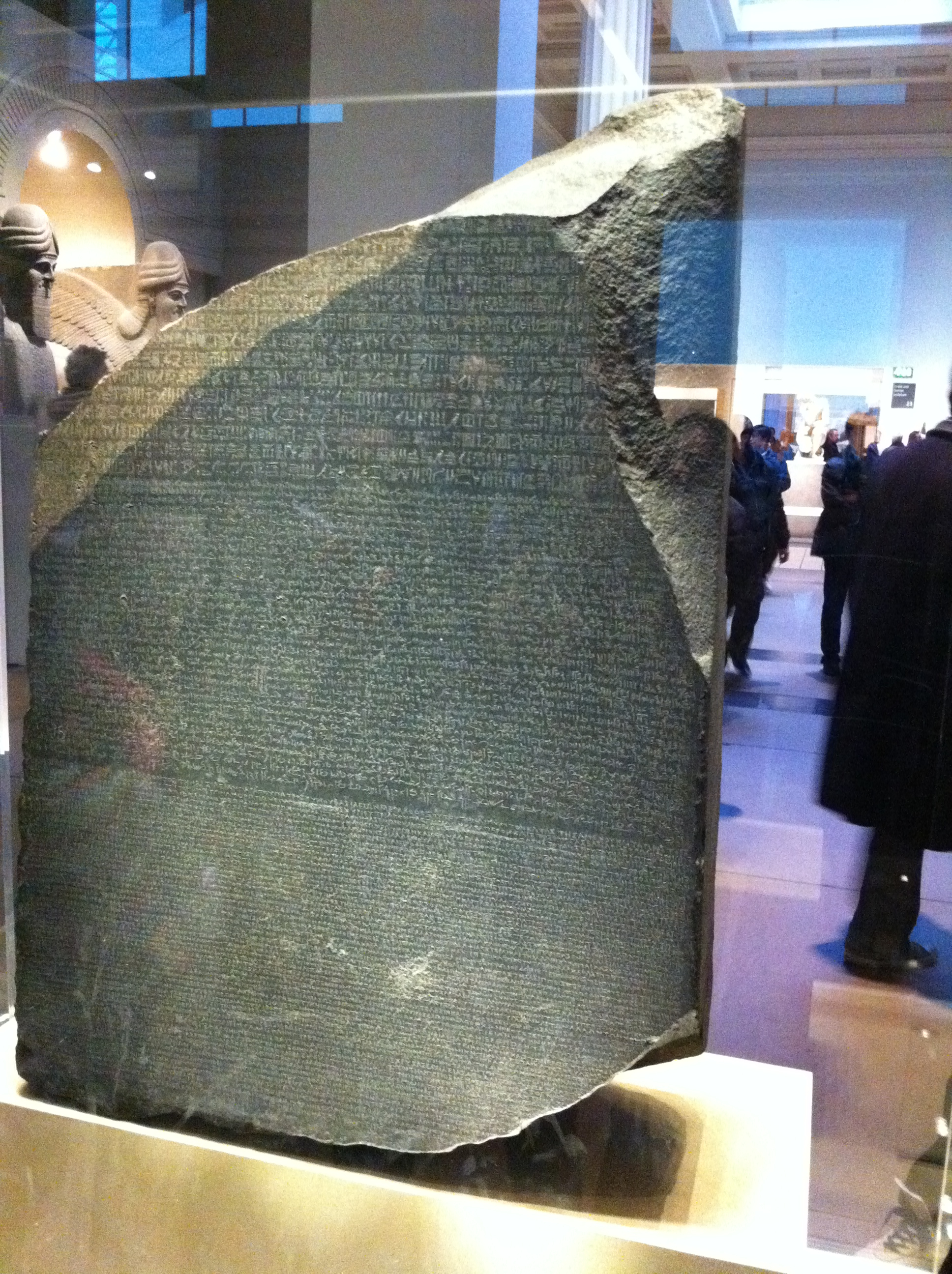 File:The Rosetta Stone (5276860305).jpg - Wikimedia Commons