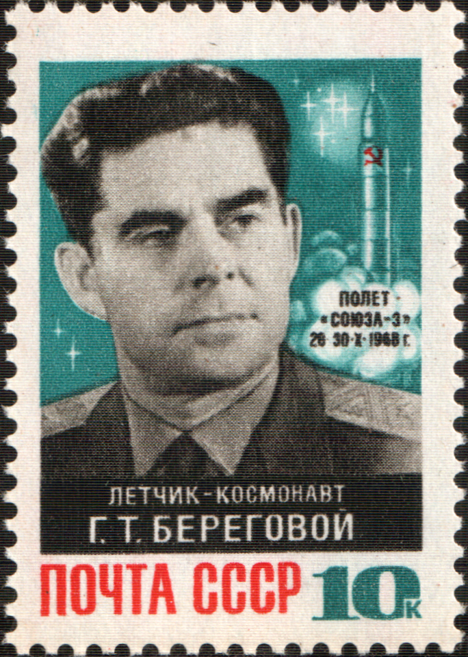 "USSR stamp honoring cosmonaut Georgy Beregovoy<br /><i>Source:</i> <a href=""https://en.wikipedia.org/wiki/File:The_Soviet_Union_1968_CPA_3699_stamp_(Pilot-Cosmonaut_of_the_USSR_Georgy_Beregovoy_and_Carrier_Rocket_Start).png"" rel=""external"">Wikipedia</a> The_Soviet_Union_1968_CPA_3699_stamp_%28Pilot-Cosmonaut_of_the_USSR_Georgy_Beregovoy_and_Carrier_Rocket_Start%29.png"