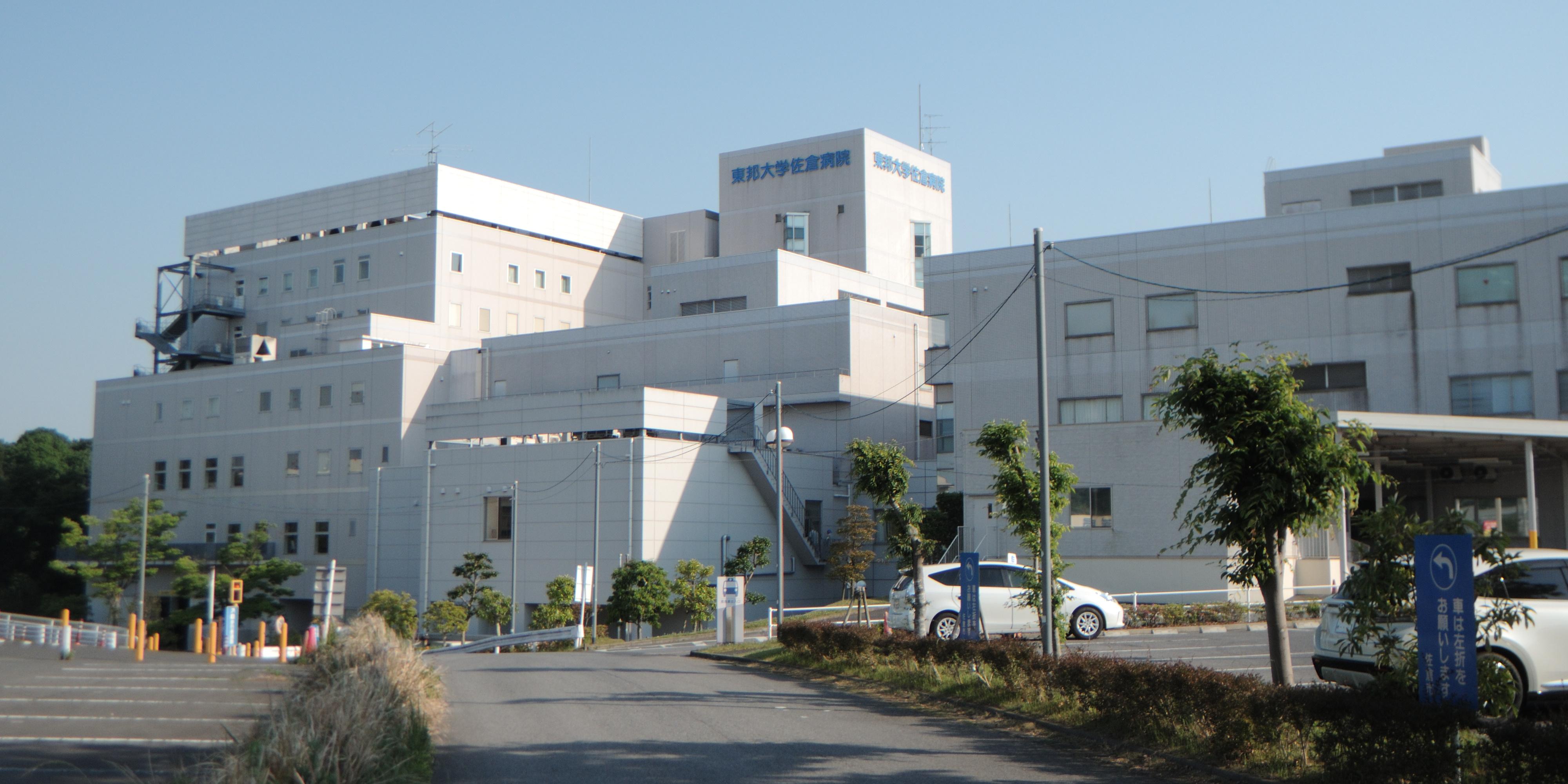 病院 医療 センター 大橋 東邦 大学