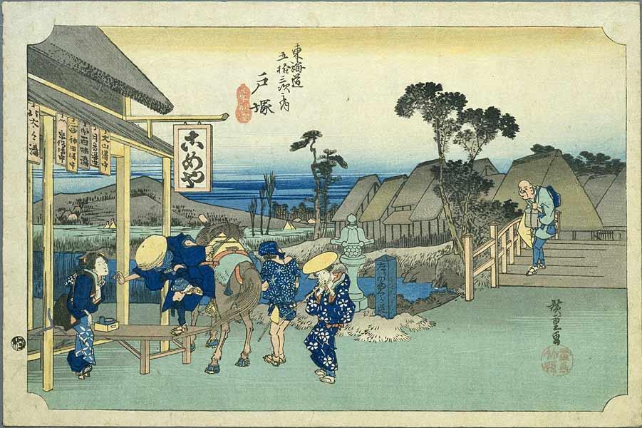 http://upload.wikimedia.org/wikipedia/commons/d/dd/Tokaido05_Totsuka.jpg