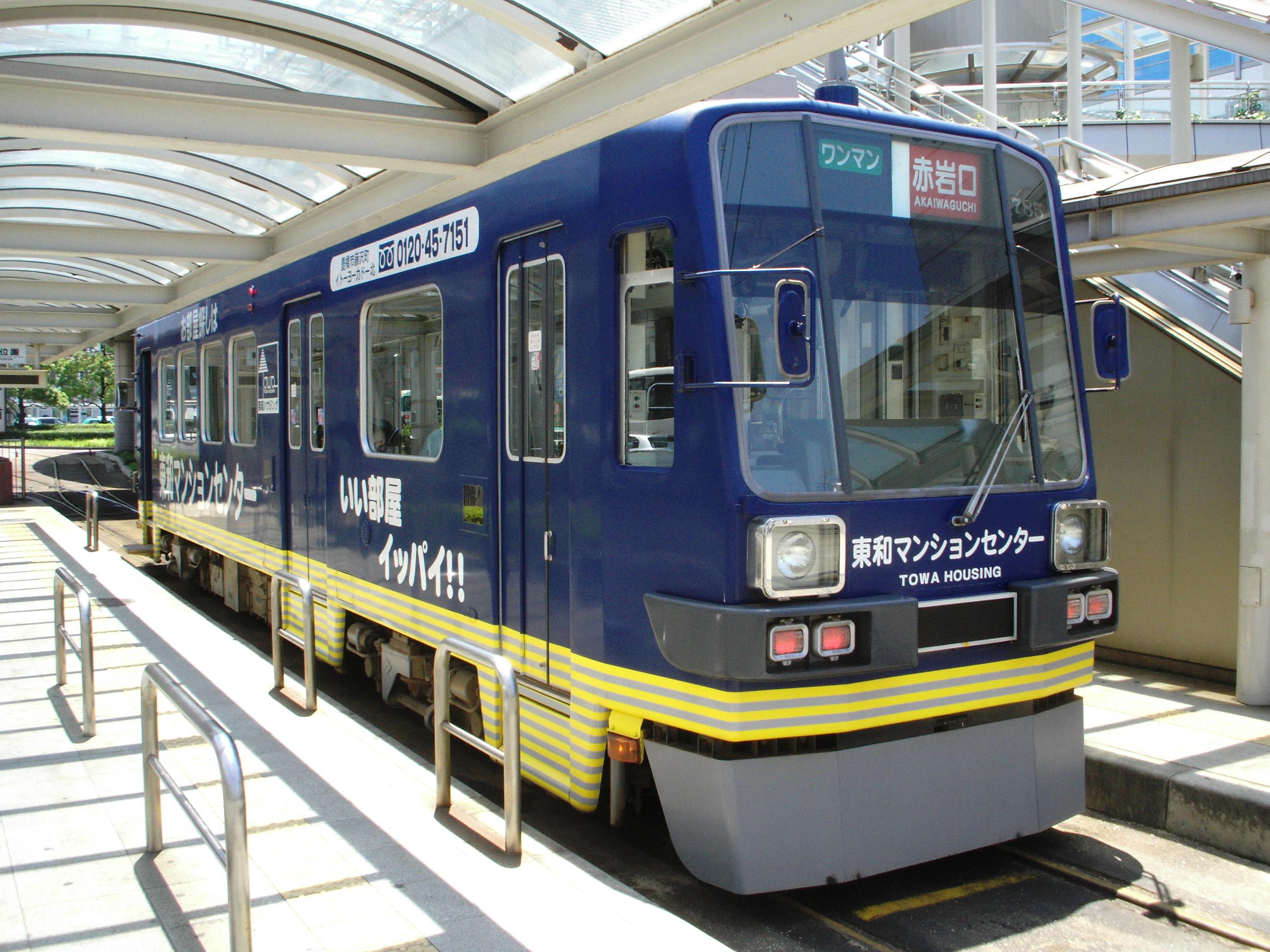 File:Toyotetsu mo 785.jpg
