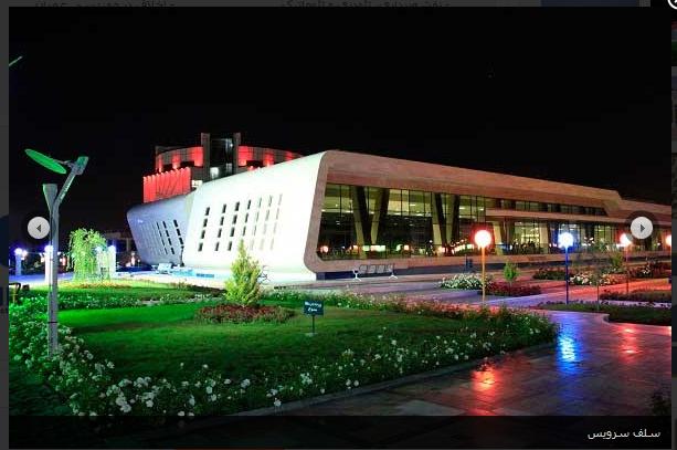 پرونده:University of Sistan and Baluchestan Services.jpg