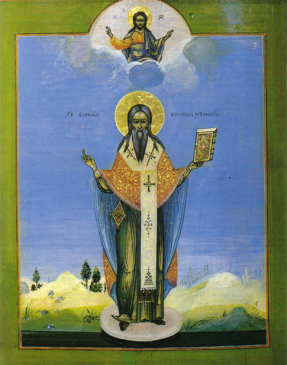 Василий I (епископ Рязанский) — Википедия