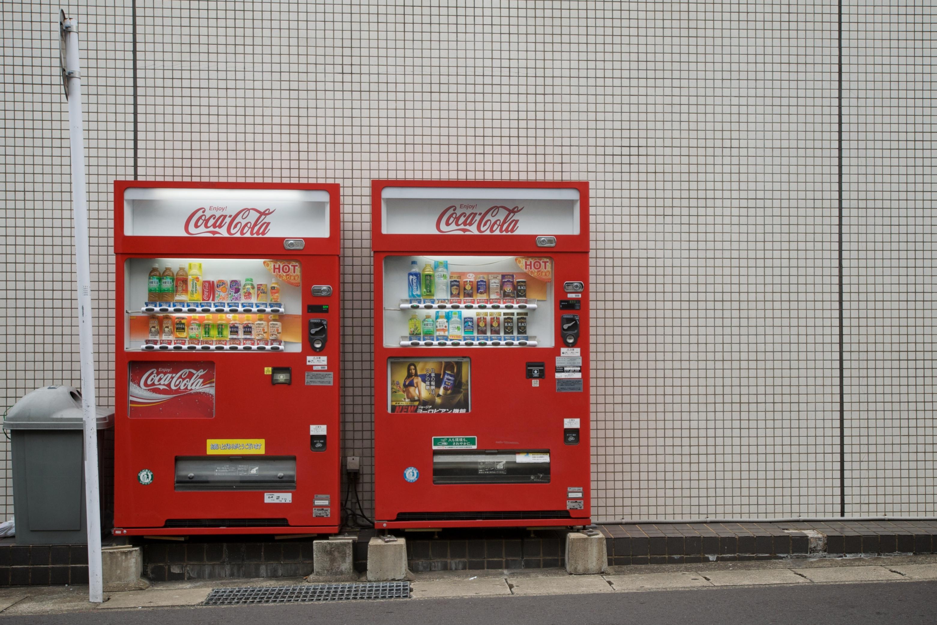 file vending machines nagasaki 4060204751 jpg wikimedia commons