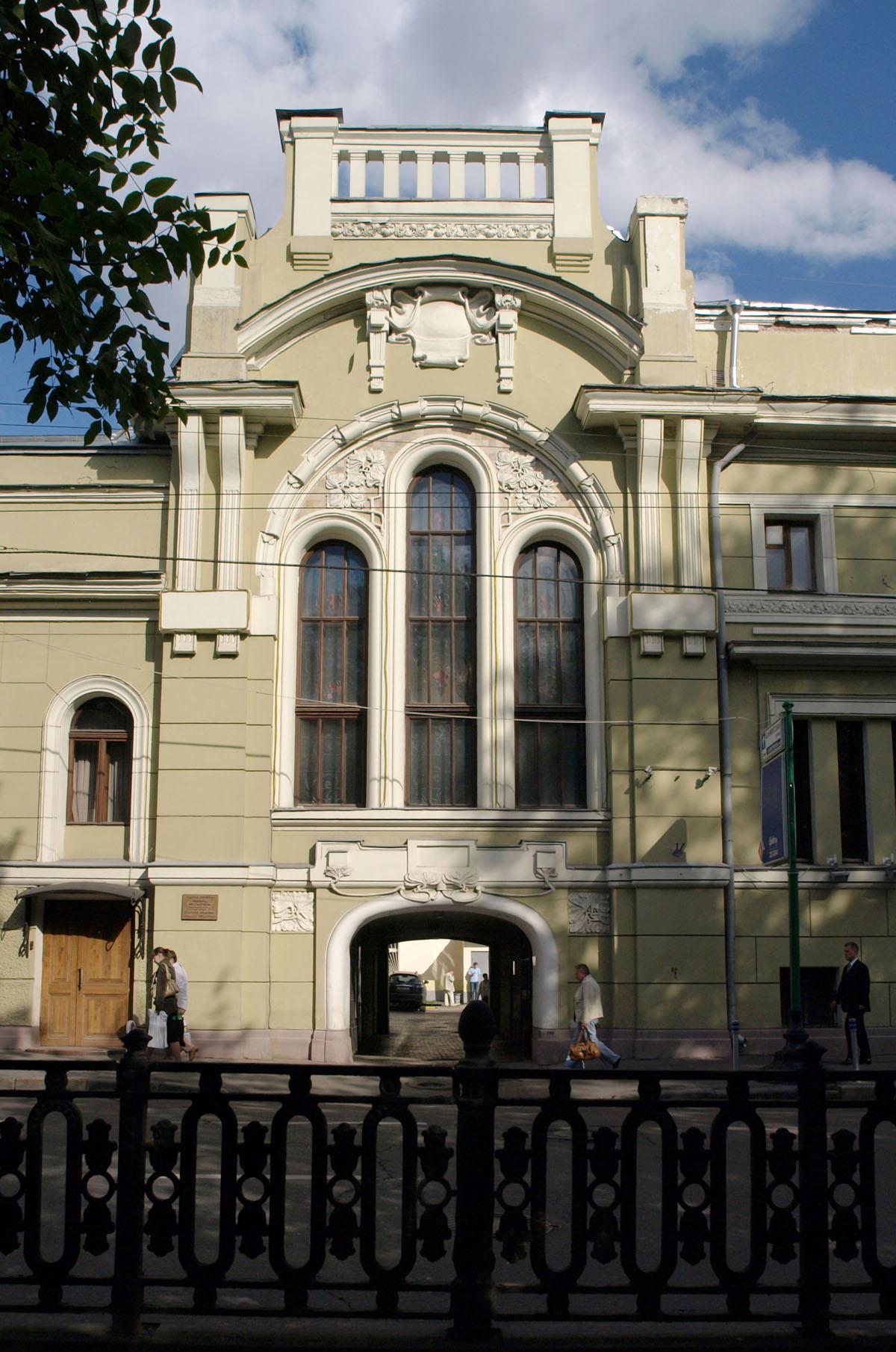 Px D D D B D Bd D B D D Ba D B D F D Bb D B D B D Ba D B likewise  besides Wiki Tverskoy Boulevard also Char Okul moreover Px Boris And Gleb Church In Velikiy Novgorod. on f d ba b bd