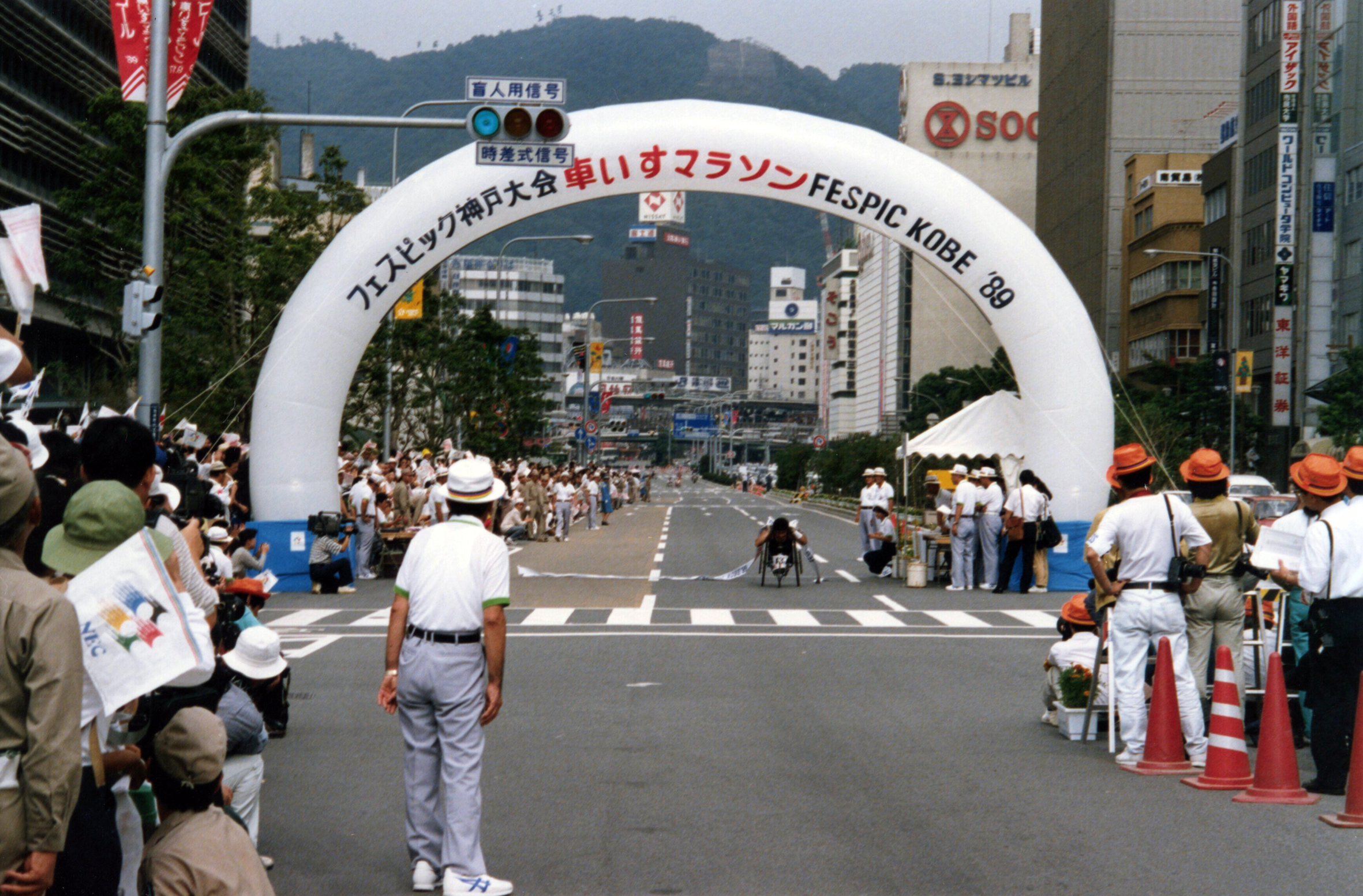 a5af3d541924 File XX0989 - Kobe FESPIC Wheelchair Racing Finish Line - 1 of 2 - Scan.jpg