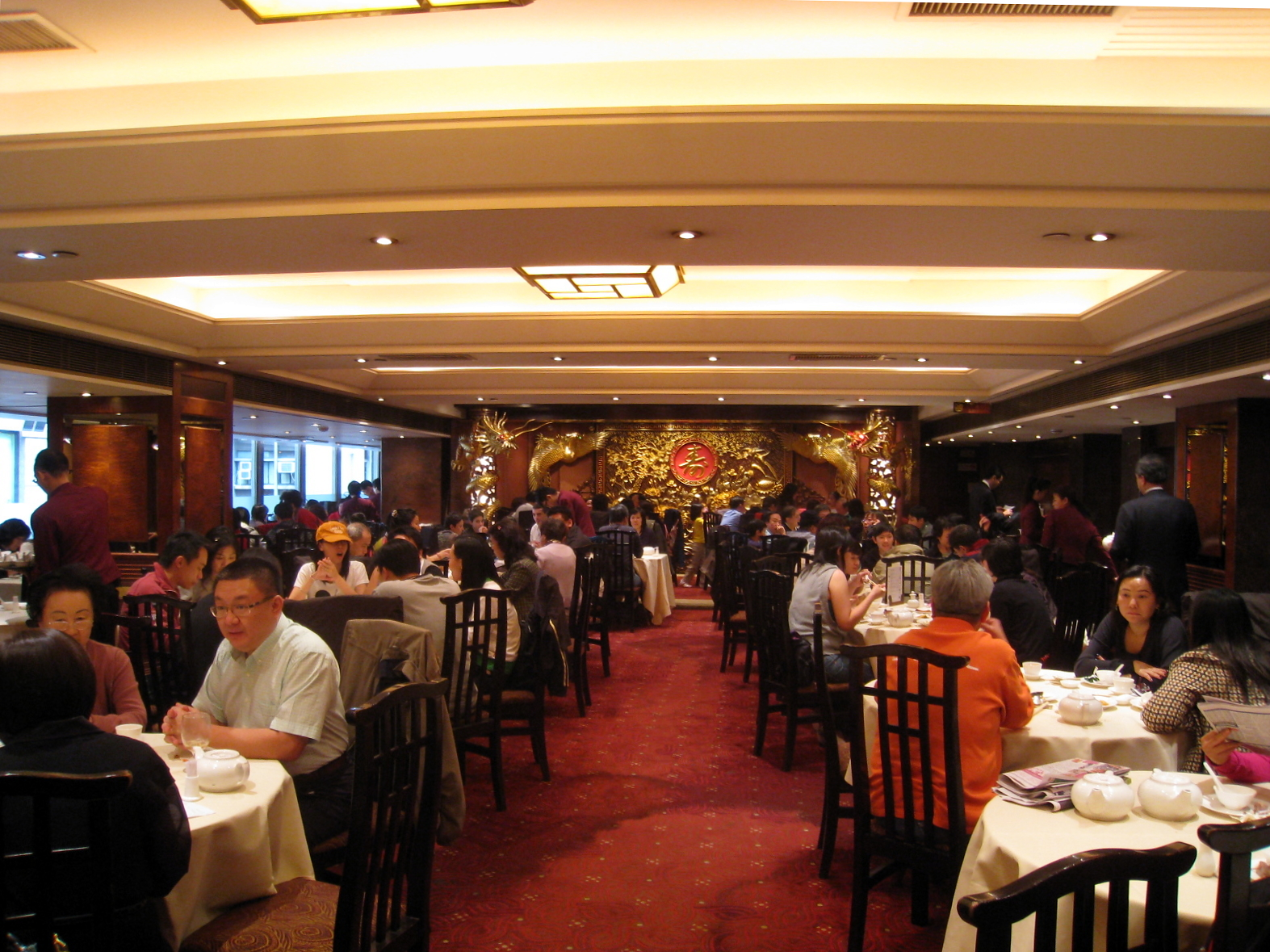 Http Commons Wikimedia Org Wiki File Yung Kee Restaurant Interior 2008 Jpg