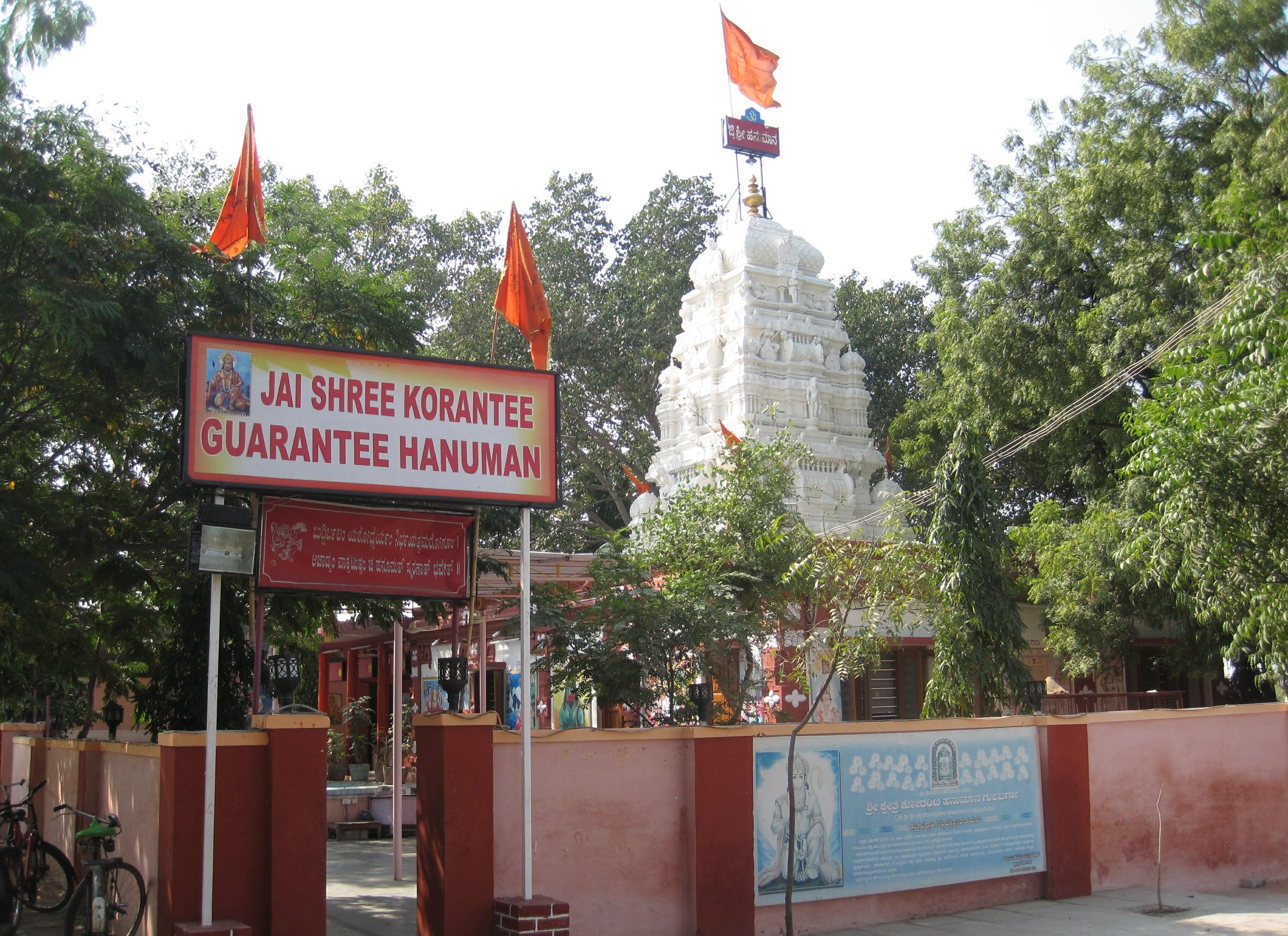Korantee Hanuman Temple.jpg