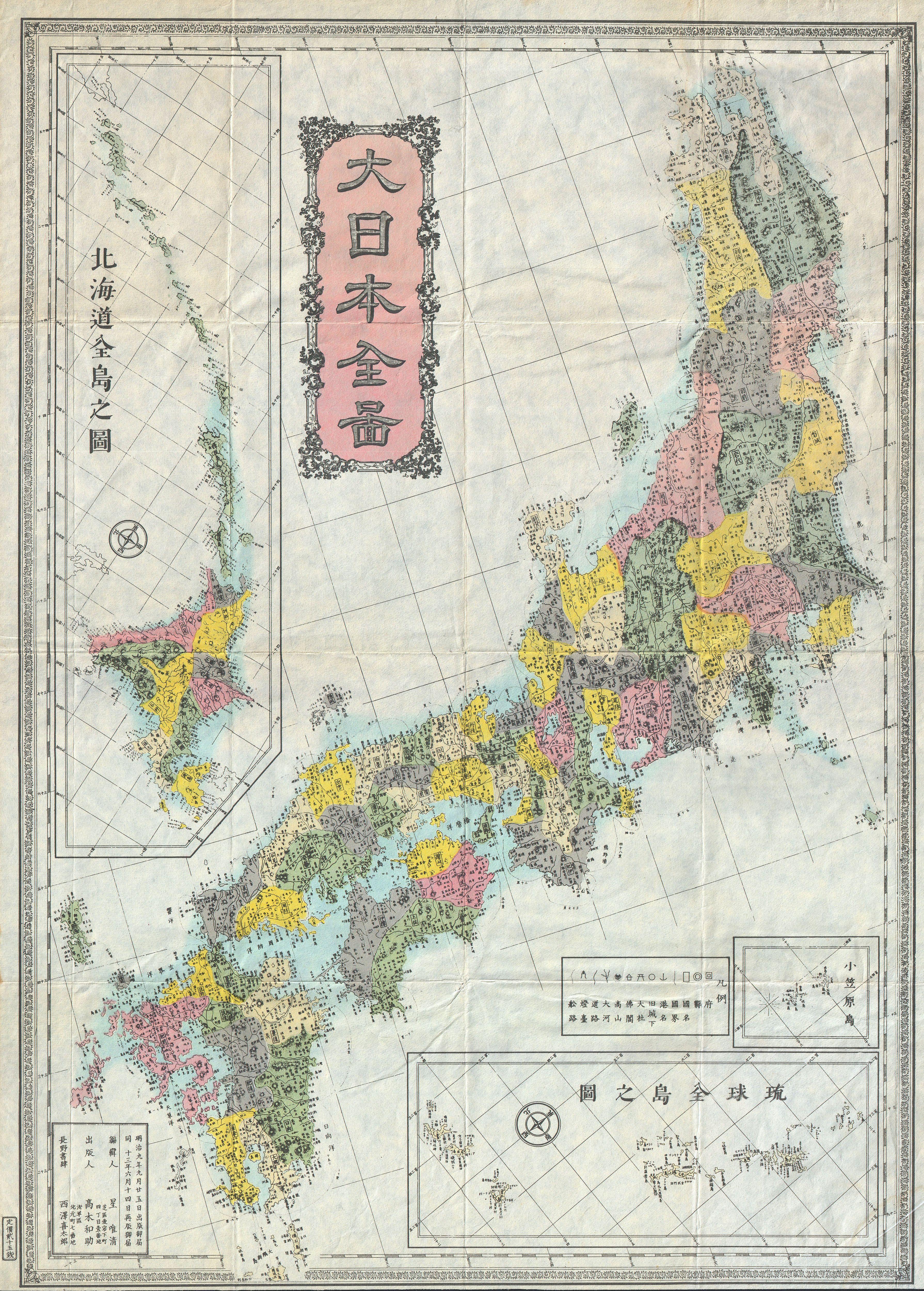 Antique Map Of Viti Levu Island