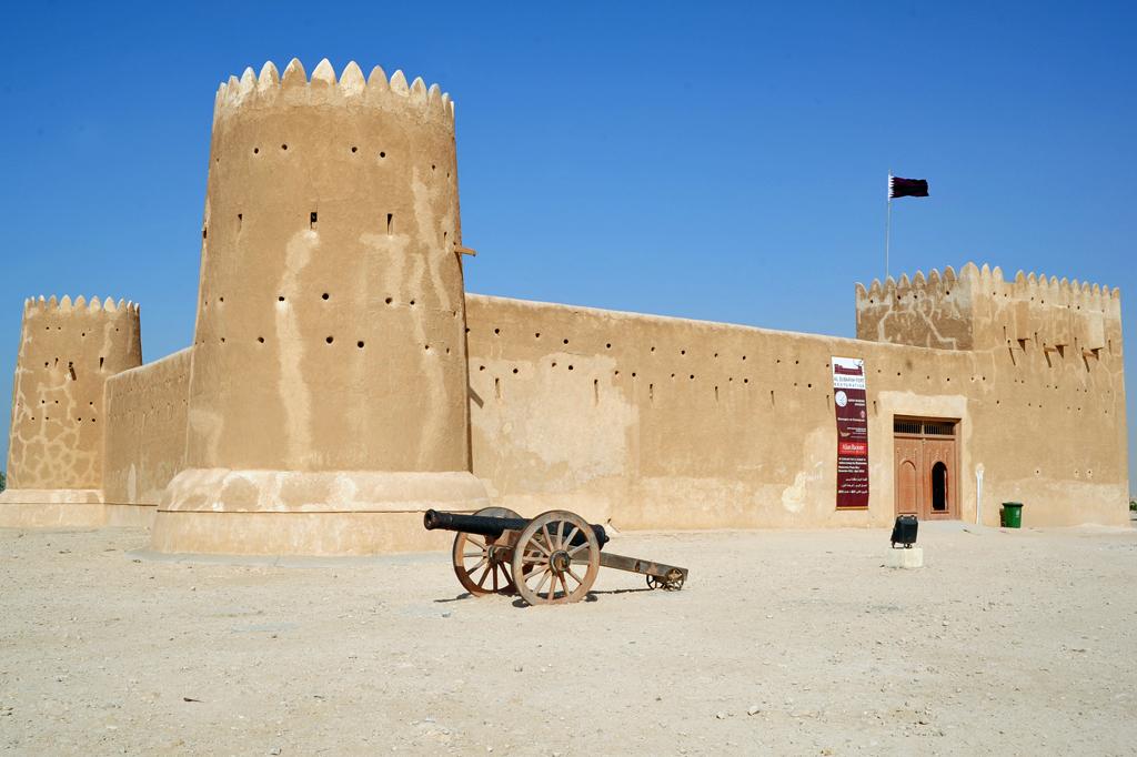 Benteng Zubarah dibangun pada tahun 1938.