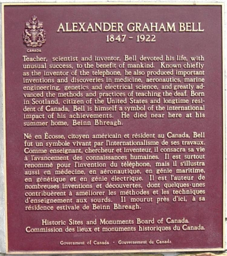 Filealexander Graham Bell Museum Plaque Baddeck Nova Scotia  Filealexander Graham Bell Museum Plaque Baddeck Nova Scotia  Bellmusjpg