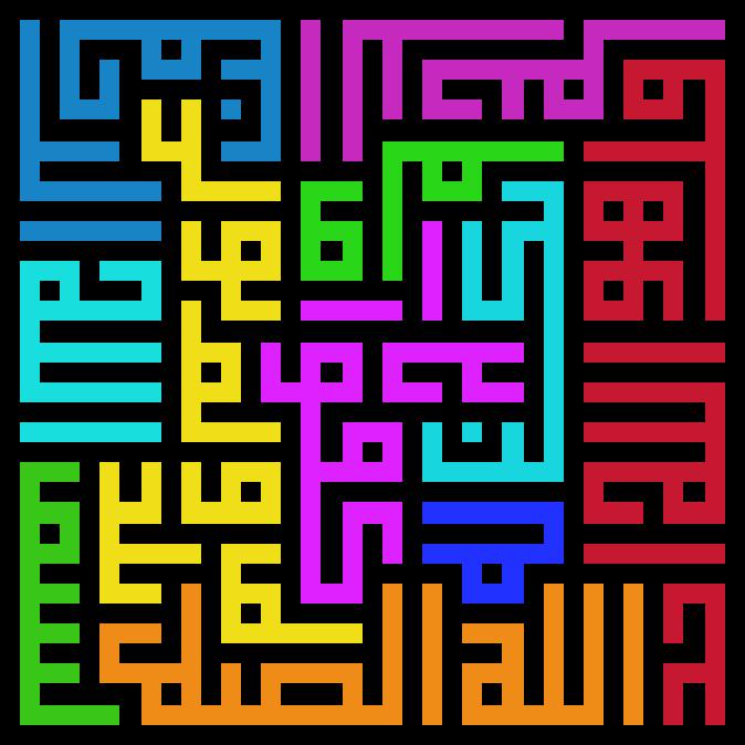 File alijlas kufi wikimedia commons