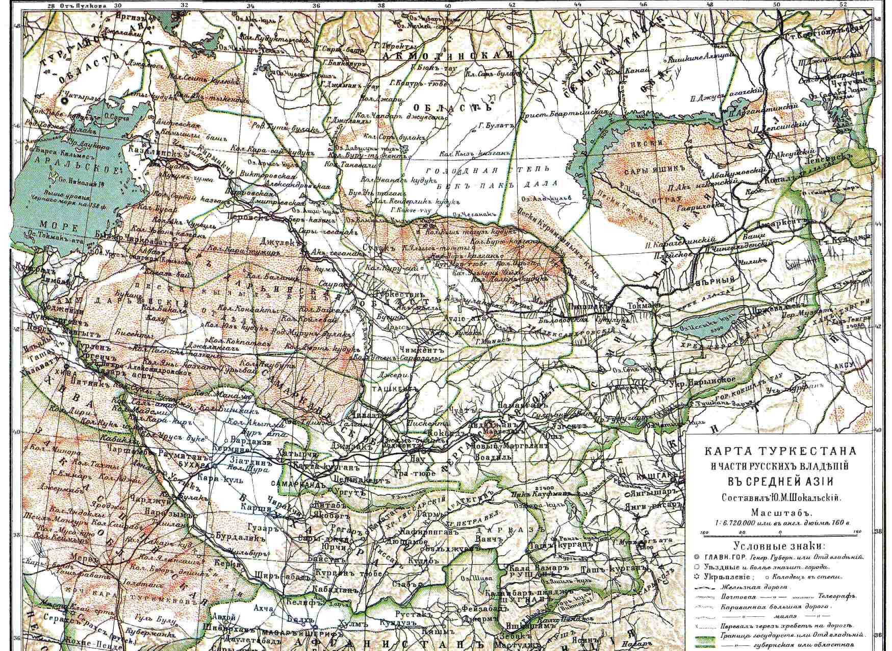 Russian Turkestan 55