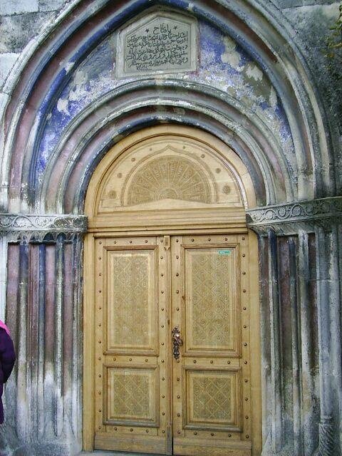 File bihac vstupni portal fethije romansky z r for Z portal